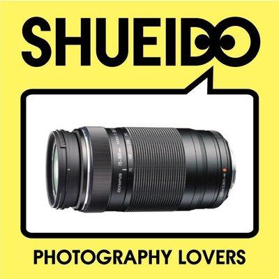 集英堂写真機【全國免運】【預購】OLYMPUS M.ZD MZD 75-300mm F4.8-6.7 II 二代鏡 B