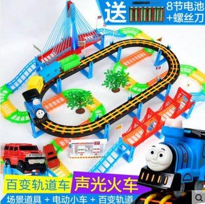 『格倫雅品』托馬斯小火車頭套裝電動多層軌道車小汽車兒童玩具男孩3-4-5-6歲