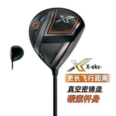 高爾夫球桿新款XX10 MP1100 EKS高爾夫球桿男士一號木鈦合金發球木桿XXIO