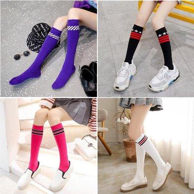 超火網紅襪子女及膝中筒襪純棉堆堆襪秋冬日系韓國學院風長筒襪潮