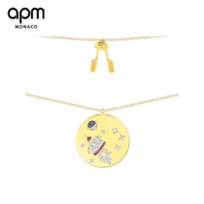 安安精品 保證正品!林志玲同款APM Monaco AC3868MY金黃色純銀鑲彩色晶鑽火箭項鍊