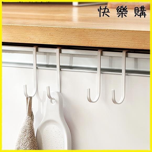 門後掛鉤 廚房櫥柜門背式雙掛鉤免釘衣帽架2個裝