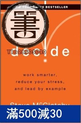 Decid: Work Smarter, Reduce Your Stress, And Lead By Example進口 英文原版 書籍【聖賢書齋】