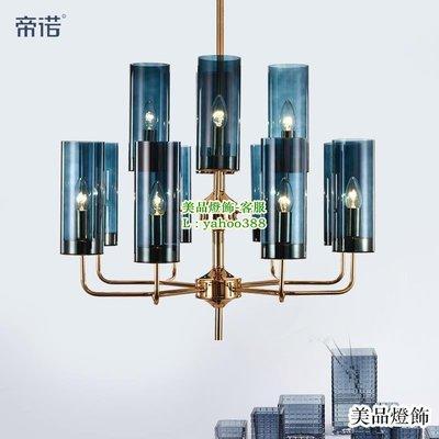 {美燈匯}後現代簡約客廳吊燈美式設計師...