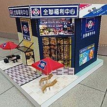 紙紮屋/ 全聯福利中心  特價: 7500元