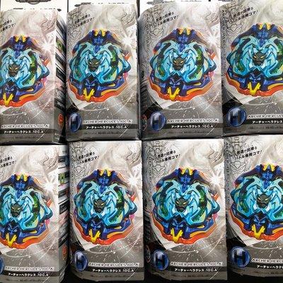 Wbba限定販售 B00 神弓力士 天工力士 10鐵C環A'軸 正版戰鬥陀螺專賣店日版 戰鬥陀螺 超Z世代 無點數