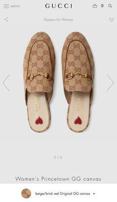 Gucci Women's Princetown GG canvas slipper 穆勒鞋 現貨