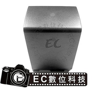 【EC數位】Canon 專用破解版 BP-827 BP827 電池 HFS200  HFS11