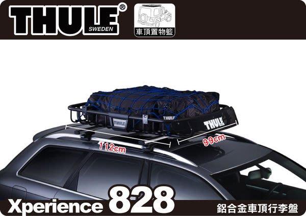 ∥MyRack∥Thule Xperience 828 行李盤(112x99cm)∥YAKIMA 置物籃 車頂 行李架 太空包 可參考