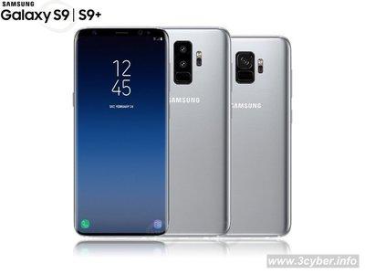 【林Sir 手機 嘉義館】全新 三星 SAMSUNG Galaxy S9+ 256GB/6.2吋螢幕/雙主鏡頭雙光圈