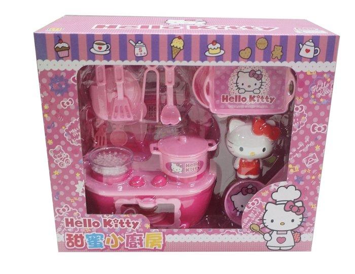 佳佳玩具 ----- 三麗鷗 正版授權 Kitty 甜蜜小廚房 廚具 扮家家酒 ST 安全玩具【05A441】