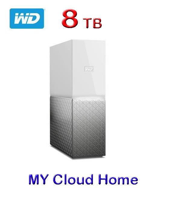 【開心驛站】 WD My Cloud Home 8TB 雲端儲存系統