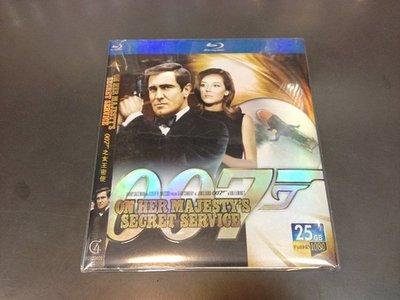【藍光電影】007:女王密使  26-007