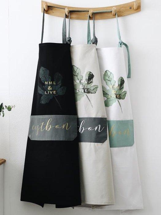 圍裙 工作半身防油防水清潔圍裙廚房家居半身圍裙  MK3698