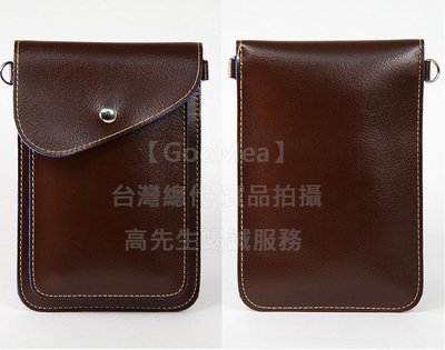 【GooMea】3免運 SUGAR C13 5.93吋 雙層 斜背 掛頸 皮套 掛脖 手機套 咖啡 手機袋