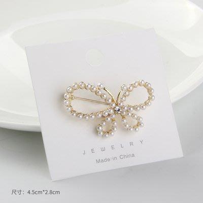 [C.M.平價精品館]現貨/溫婉可愛精緻珍珠蝴蝶胸針/別針