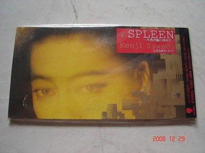 *日版CD-- 澤田研二-- SPLEEN~六月の風に (絕版單曲)
