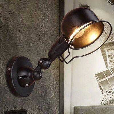 設計師燈RH法國Loft美式工業復古創意陽台小號機械手臂單節壁燈