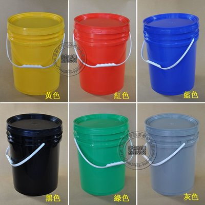 衣萊時尚-食品級塑料桶20L密封桶14公斤涂料桶18升化工桶包裝桶15KG30帶蓋(型號不同價格不同)