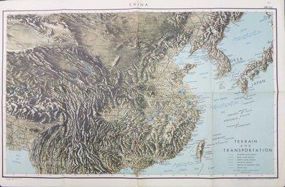(徐宗懋圖文館)1944年太平洋戰爭中國作戰地圖〈China Terrain and Transportation〉