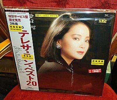 Teresa Teng 鄧麗君 1985 全新日本頭版黑膠 BEST 2 LP