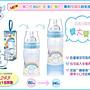 媽咪樂園【第一寶寶第2代可調式拋棄式奶瓶】...