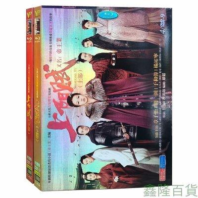 高清古裝電視劇 上陽賦DVD碟片1-68全集盒裝 章子怡 于和偉DVD光碟片