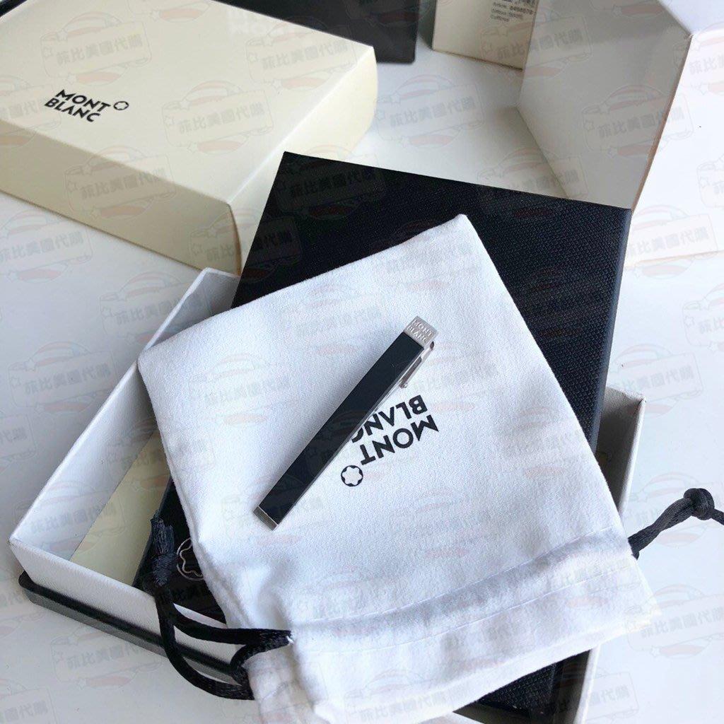 【菲比代購&歐美精品代購專家】Montblanc 萬寶龍 匠心系列 經典字母 黑色橡膠 精鋼材質 紳士品味 商務領帶夾