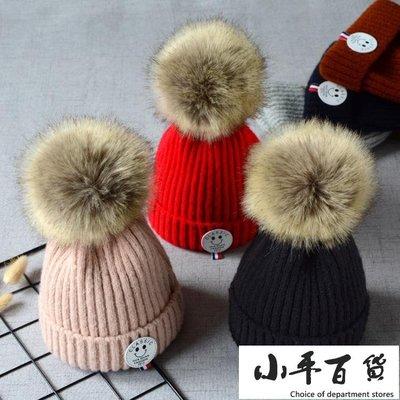 韓版寶寶帽子大毛球嬰兒針織帽男女童加絨護耳帽兒童毛線帽【小平百貨】