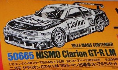 TAMIYA 50665 1/8 Nismo Claroion GT-R LM Body Parts
