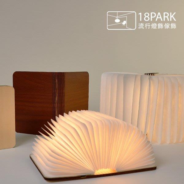 【18Park 】知性簡約 Light in book [ 書中光檯燈-白 ]