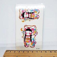 【萌古屋】泫雅風彩虹TZ-154 - 防水紋身貼紙刺青貼紙