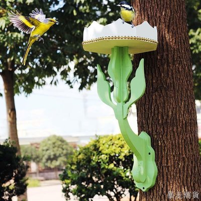 暴走潮貨 庭院園藝花園裝飾戶外防風雨環保布施