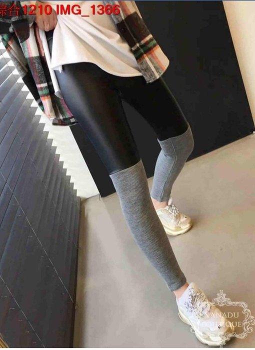 仿皮革拼接螺紋內刷毛百搭時尚內搭褲 韓國製 正韓 KOREA 韓國連線