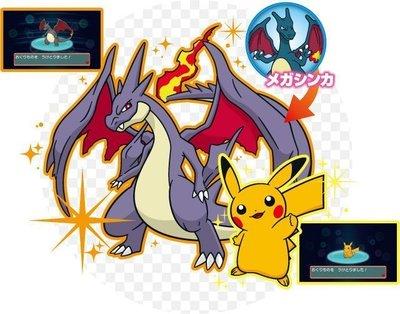 【飼育配布屋】神奇寶貝 配布 3V 6V 色違 噴火龍 皮卡丘 X Y 藍寶石 紅寶石 3DS