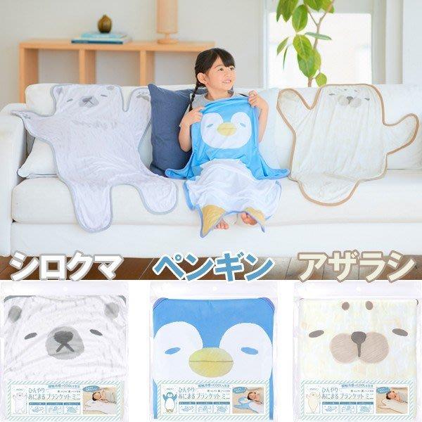 日本接觸冷感萬用動物毯 小蓋毯 降溫 萬用毯  空調毯