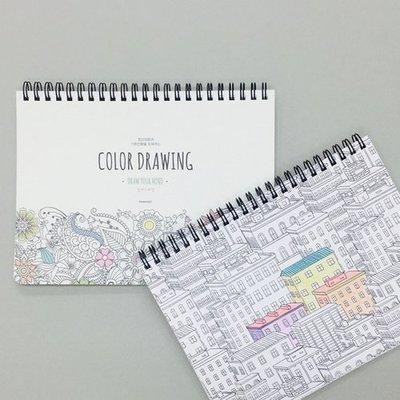 ♀高麗妹♀韓國 pinkfoot COLOR DRAWING 春遊 療癒系繪本 紓壓著色畫冊(4款隨機發貨)預購