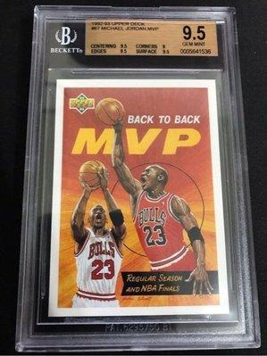 🐐1992-93 Upper Deck #67 Michael Jordan MVP