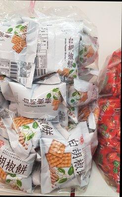 優選糖果餅乾~日香白胡椒餅1800公克300元~另有山葵餅。