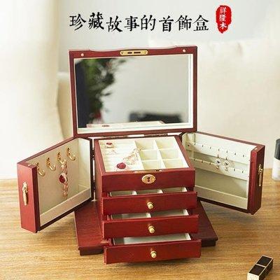 首飾盒 歐式首飾盒帶鎖公主首飾收納盒韓國木質大容量家用高檔耳環盒子   全館免運