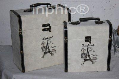 INPHIC-皮革仿舊手提箱 古董箱2件套