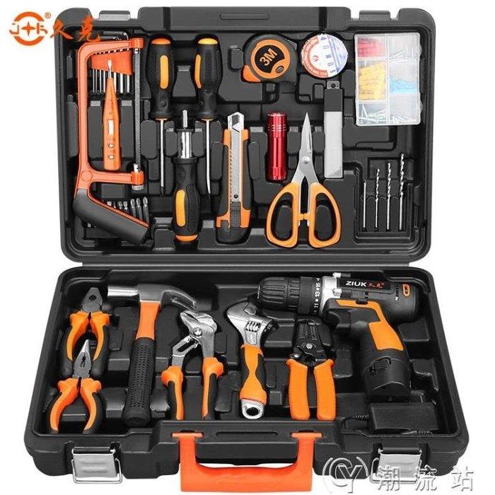 工具箱久克家用電鑽電動手工具套裝五金電工專用維修多功能工具箱木工-CY潮流站