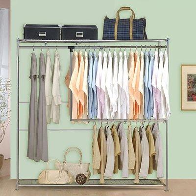 巴塞隆納家具─雙層雙桿伸縮衣櫥 (無防塵) ※ 可升級全罩式防塵衣櫥