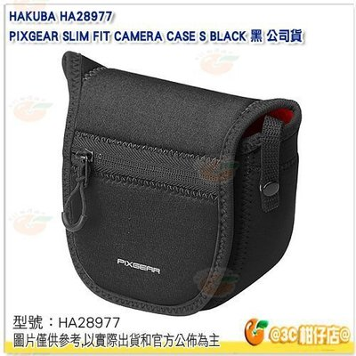 HAKUBA HA28977 PIXGEAR SLIM FIT CAMERA CASE S BLACK 黑 公司貨