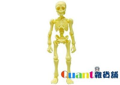 ∮Quant雜貨舖∮┌日本盒玩┐RE-MENT 骷髏 Pose Skeleton 療癒骷髏人 大人 01 #01 鵝黃色