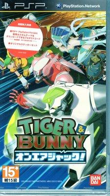 PSP遊戲 TIGER & BUNNY 實況任務  日文亞版【板橋魔力】