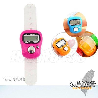 戒指計數器 計數器 手指計數器 唸佛計數器 電子計數器 佛字戒指計數器 計算器 優惠商品 顏色隨機 現貨