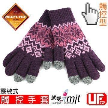 【A' SPORT】[UF72]HEAT1-TEX防風內長毛保暖觸控手套(靈敏型)