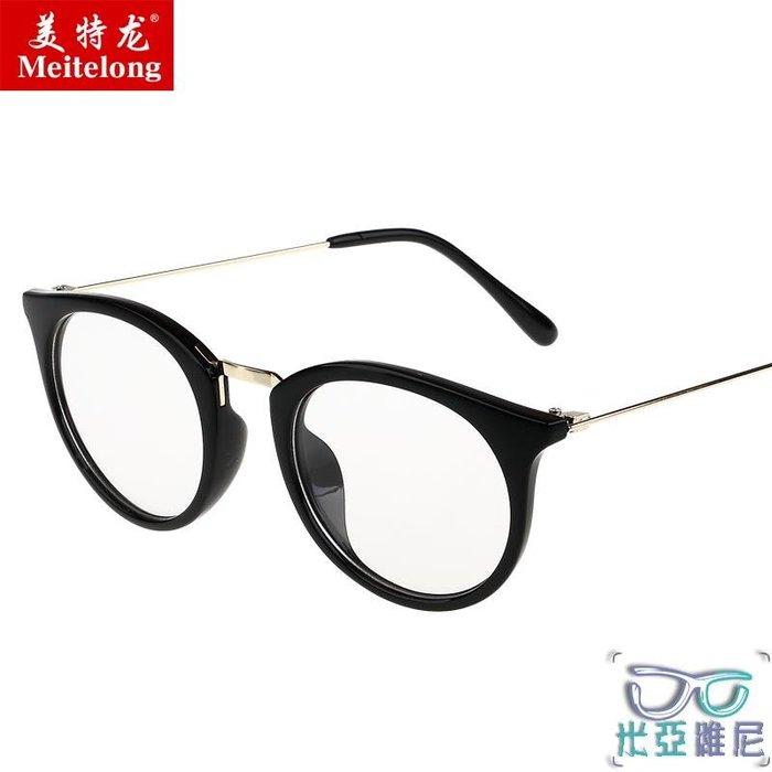 圓形復古眼鏡框男女潮 可配近視圓框文藝金屬眼睛架平光鏡