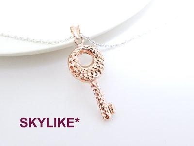 *SKYLIKE* 網販獨賣-香港進口750/18K金亮面玫瑰K金墜鑽砂亮紋鑰匙K金雙面用墬子,不含鍊美麗新款到